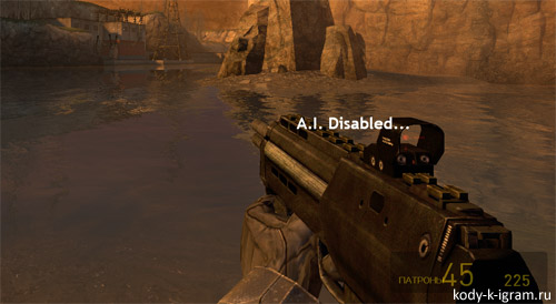 Half-Life 2: ai disabled